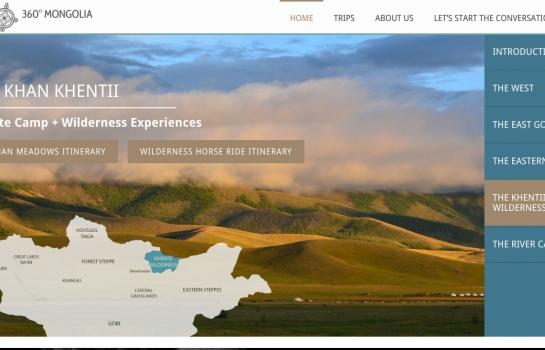360° Mongolia Bespoke Tours